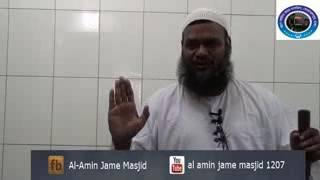 কেউ কোনকিছু দান করলে আমদের হুজুরেরা কি বলে আর মুহাম্মদ (সা:) কি বলে দুআ দিতেন  BY Abdur Razzak