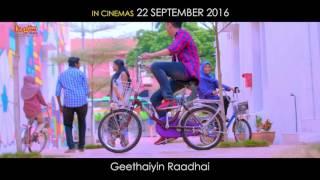 Geethaiyin Raadhai OFFICIAL TRAILER - 2016   Karnan GCrak   Shalini Balasundaram   Vikadakavi Magen