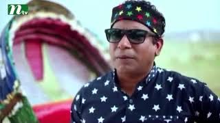 মোশারফ করিম ও আ খ ম হাসানের অসাধারন একটি ফানি ভিডিও | NTV Natok Funny