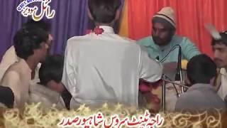 azhar abbas khushabi 2014 13 03012838202