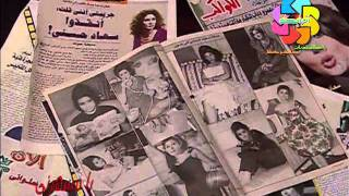 لقطات من جنازة السندريلا سعاد حسني