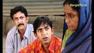 Bangla Serial_TOMAR DOUAI VALO ASI MAA__ www.banglatv.ca_ part_17 of 71