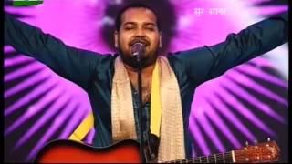 Sadher Lau | Mon Amar | Amarabha (Amar) | SurSagar