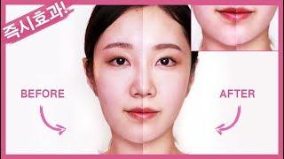 얼굴이 무조건 작아지는 마사지팁!!(비포/애프터 영상 포함) Face Massage Before & After Comparison