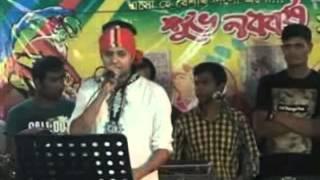 Bangla song mursidi by AR harun