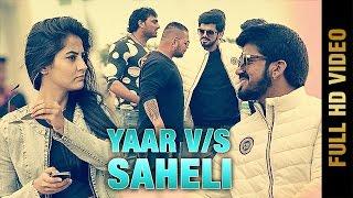 YAAR VS SAHELI (Full Video) | Jitender Pujara | New Punjabi Songs 2017 | AMAR AUDIO