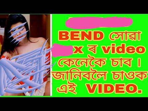 Xxx Mp4 Mobile Ot Beya Video Kenekoy Sabo In Assamese 3gp Sex