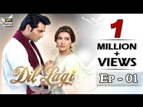 Xxx Mp4 Dil Lagi 1st Episode ARY Digital Drama 3gp Sex
