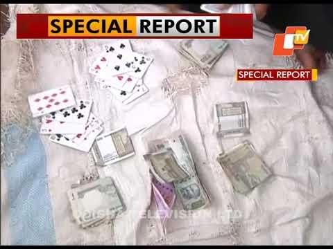 Xxx Mp4 Gambling On Kumar Purnima Gambling Den Busted In Odisha Breaking News OTV 3gp Sex