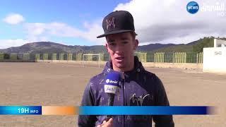 Bordj Bou Arreridj : les jeunes de Ouled Khlifa privé d'un terrain de football