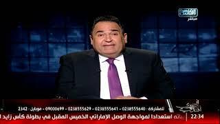 المصري أفندي| فقرة هموم الناس 19 نوفمبر