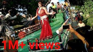 Balam Kesariya song ( mohanganj Pratapgarh Uttar Pradesh)