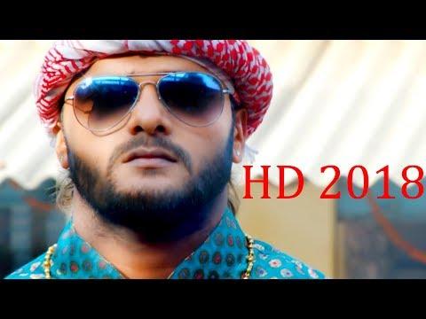 Xxx Mp4 खेसारी लाल यादव HD 2018 Bhojpuri Superhit FIlm 2018 3gp Sex