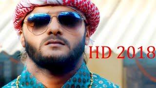 बाहुबली | खेसारी लाल यादव | HD 2018 | Bhojpuri Superhit FIlm 2018 |