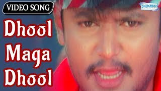 Dhool Maga Dhool - Kalasipalya - Darshan Kannada Hit Song
