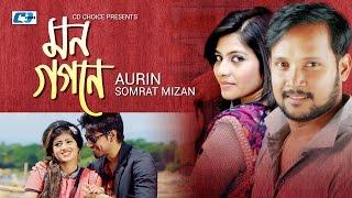 Mon Gogone   Mizan   Aurin   Tareq   Jesmin   Anurup Aich   Bangla New Song 2017   FULL HD