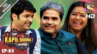 The Kapil Sharma Show - दी कपिल शर्मा शो-Ep-85-Vishal Bharadwaj&Rekha In Kapil's Show–26th Feb 2017