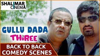 Gullu Dada Thiree Movie || Back To Back Comedy Scenes Part 01 || Aziz Naser || Shalimarcinema