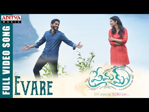 Evare Full Video Song || Premam Full Video Songs || Naga Chaitanya, Shruthi Hassan, Anupama