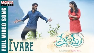 Evare Full Video Song || Premam Full Video Songs || Naga Chaitanya, Shruthi Hassan, Anupama