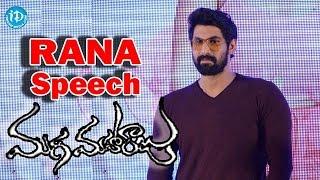 Rana Punch to Vishal @ Maga Maharaju Movie Audio Launch | Vishal | Hansika