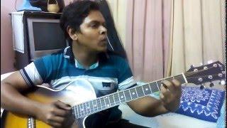 Amar protichobi by Aurthohin cover by Misbah