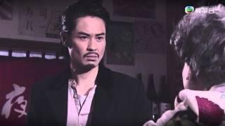 殭 - 第 24 集預告 (TVB)