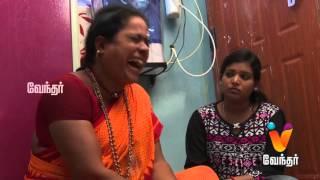 Moondravathu Kan | [Epi - 412] |
