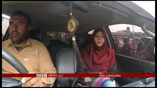 بلوچستان کی پہلی فیلڈ اسسٹنٹ کمشنر بتول اسدی کے ساتھ ایک دن  ۔ بی بی سی اردو