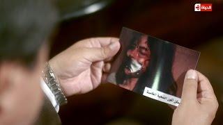 مسلسل حق ميت - إختبر ذكائك | لماذا لم يتم إرسال صورة جثة الضحية الخامسة ؟