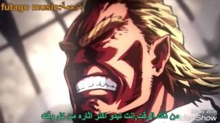 اغنيه ikanai de متجرمه من تصمي على انمي بوكو نو هيرو اكادمي