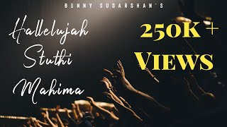 Hallelujah sthuthi mahima  Latest New Telugu Christian Songs 2016