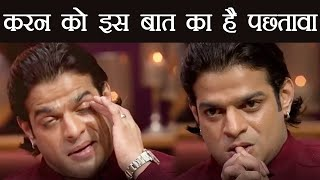 Karan Patel CRIES During Chat Show, Confesses His Biggest Mistake। FilmiBeat