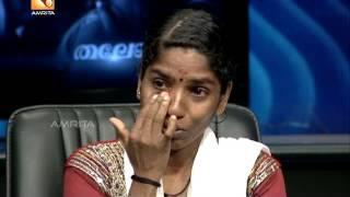 Kathayallithu Jeevitham | Sindhu & Shibu Case |  Epi : 01 | 2nd June 2017