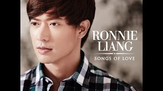 Ronnie Liang - Hiling