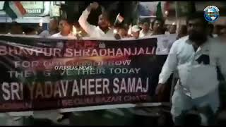 Candle Light March for Pulwama Soldiers in Kashmir | Overseas News