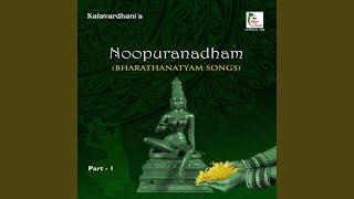 Ramayya Thandri - Folk - Eka (feat. S. Adith Narayan)