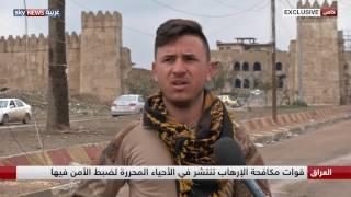 صور حصرية لسكاي نيوز عربية من داخل الأحياء الشرقية للموصل