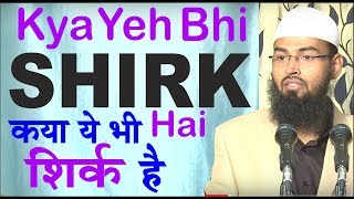 SHIRK Kya Hai Aur Kya Yeh Bhi SHIRK Hai By Adv. Faiz Syed