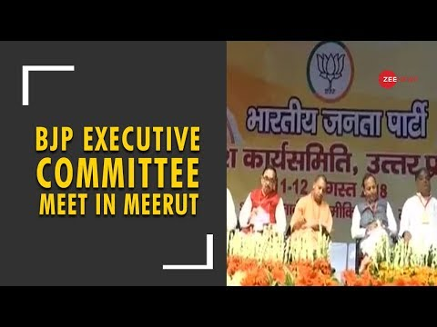 Xxx Mp4 5W 1H BJP Executive Meet In Meerut To Discuss 2019 Strategy 3gp Sex