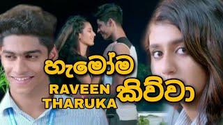 Hamoma Kiwwa (හැමෝම කිව්වා) - Raveen Tharuka (Sudu Mahaththaya) New Song 2020   Aluth Sindu 2020