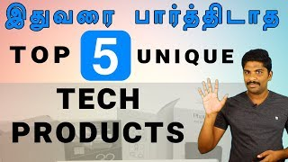 Top 5 Unique Tech cool gadgets / products in Tamil - Loud Oli Tech