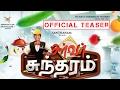 Download Video Download Server Sundaram Official Teaser | Santhanam, Vaibhavi | Santhosh Narayanan | Anand Balki 3GP MP4 FLV