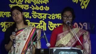 Ashokenagar Adarsha Balika Vidyalaya Annual Function 2017  Part 10