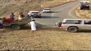 باترول يسحب شاص شوفوا وش سوى فيه !!!!