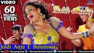 Jaldi Aaja E Balamwa (Ziddi Aashiq)