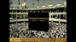 سورة سبأ برواية السوسي عن أبي عمرو - عبد الرشيد شيخ علي