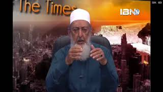 Signs Of The Times Part 34 By Sheikh Imran Hosein