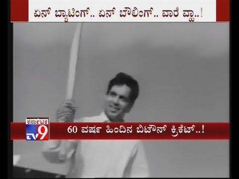 Salman Khan Shares Old Video of Raj Kapoor, Dilip Kumar Playing Cricket