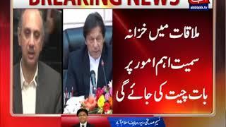 PM Imran Meets Omar Ayoub